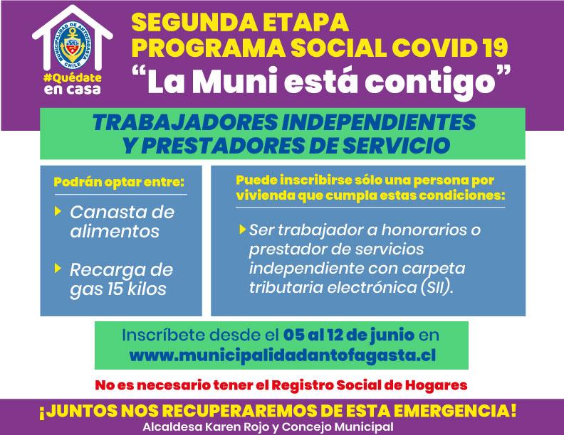 """II ETAPA DEL PLAN SOCIAL COVID-19 """"LA MUNI ESTÁ CONTIGO"""" BENEFICIARÁ A PRESTADORES DE SERVICIO Y HONORARIOS"""